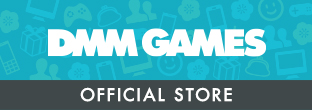 DMM GAMES OFFICIAL STORE